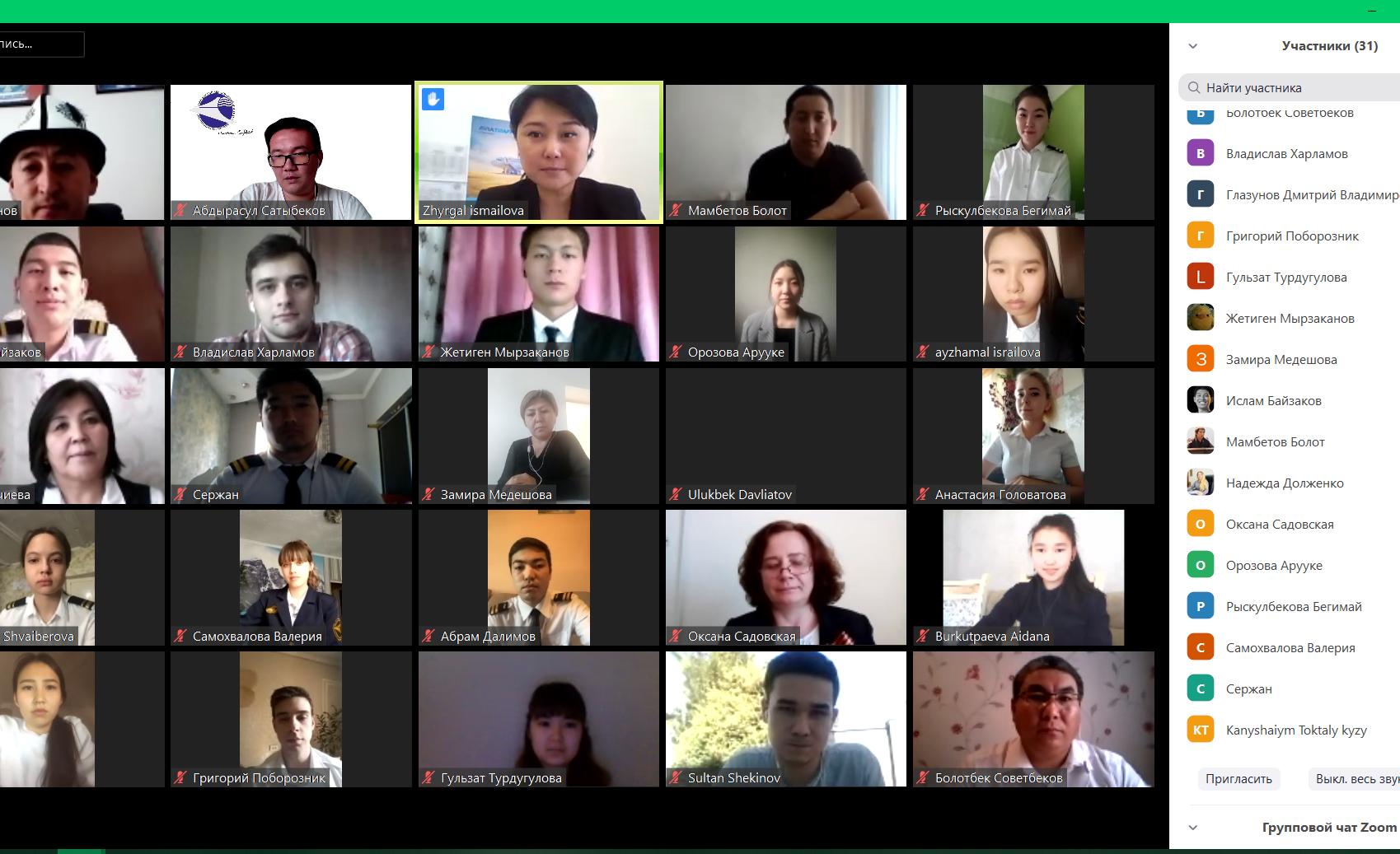 В онлайн режиме прошла Международная научно-практическая студенческая конференция «Цифровизация в образовательном процессе» .