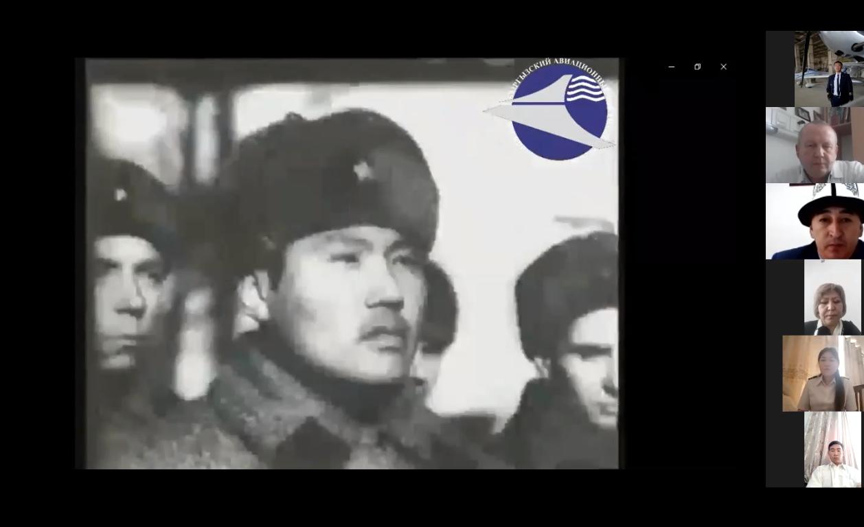Студенческая конференция  «Крылья, унесшие в вечность», посвященная   75-летию Победы в Великой Отечественной войне.