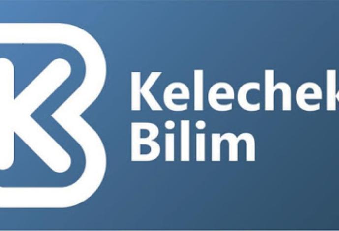 Кел-Бил