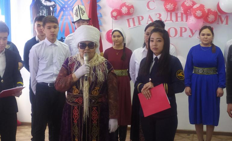 Торжественное мероприятие в режиме онлайн, посвящённое народному празднику Нооруз