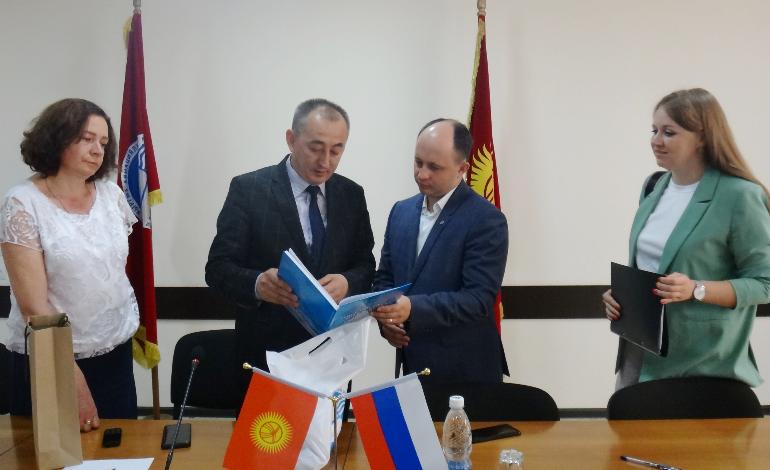 Сотрудничество с Сибирским федеральным университетом: «Особый упор  на научной работе»