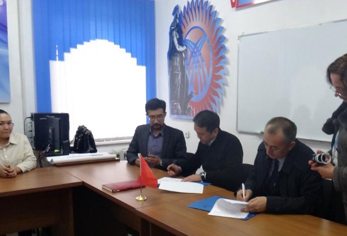 Образование и производство для развития гражданской авиации Кыргызстан...