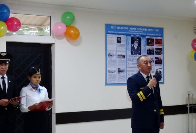 Кыргызский авиационный институт отмечает праздник гражданской авиации