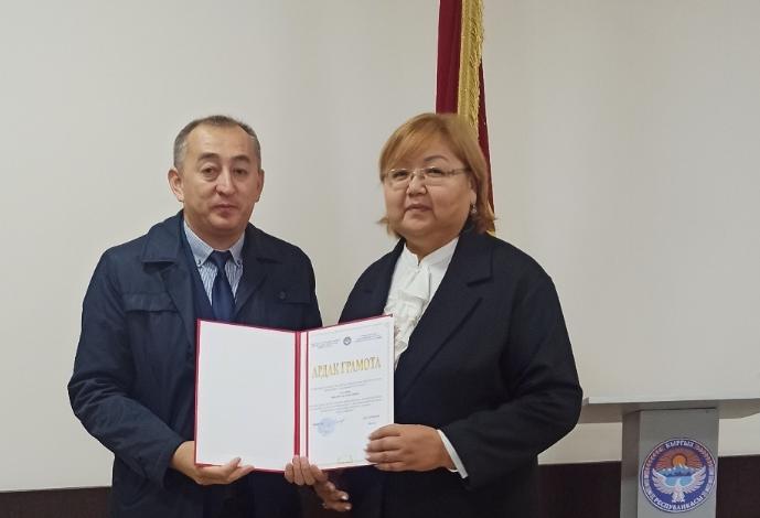 Преподаватели института награждены Почетными грамотами Министерства об...