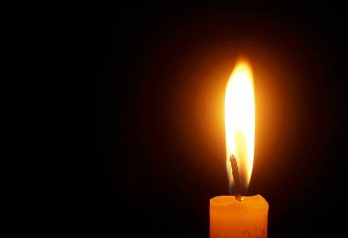 Соболезнование родным и близким Борисюк В. П.